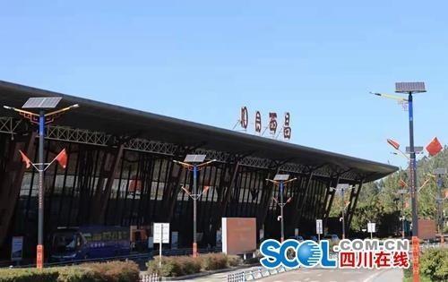 西昌机场旅客吞吐量突破100万大关