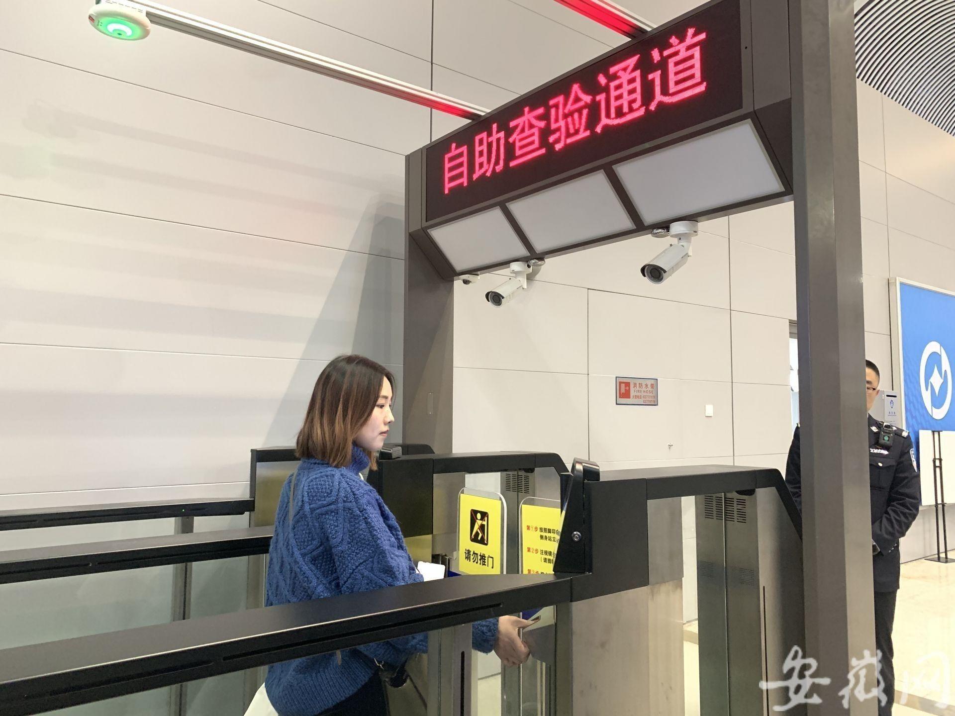 合肥新桥机场出入境自助通道最快30秒过关 明年将增至8条