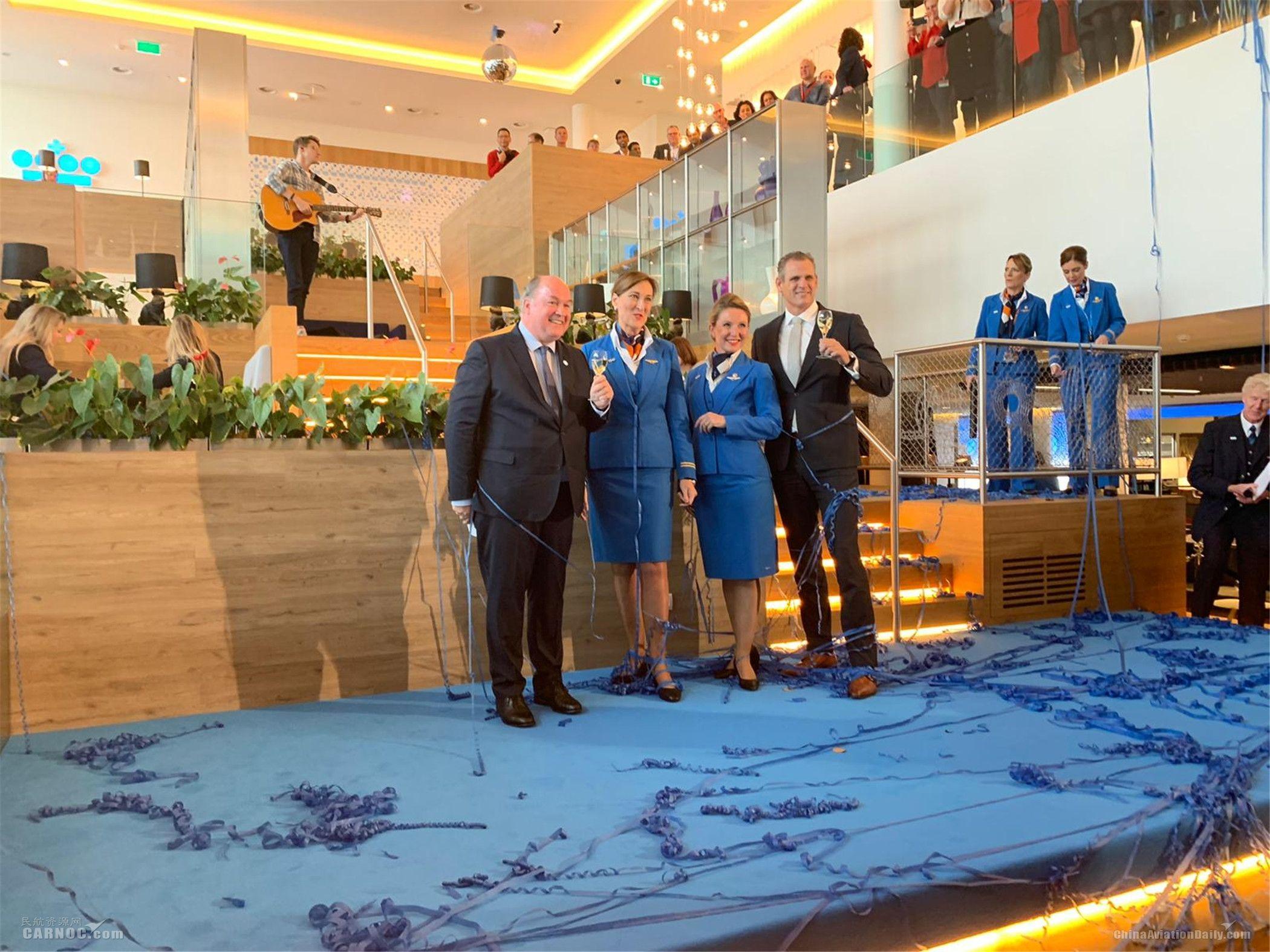 荷航非申根区皇冠贵宾厅正式开业