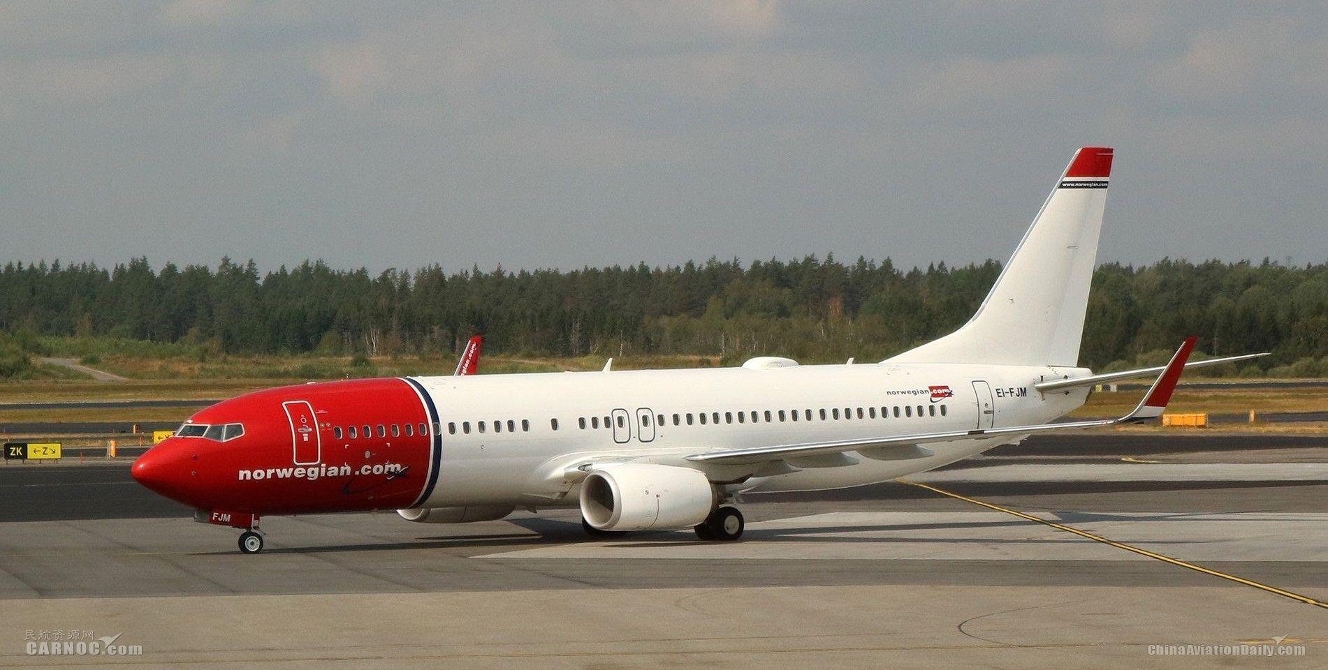 挪威航空获得伦敦希思罗机场航班时刻
