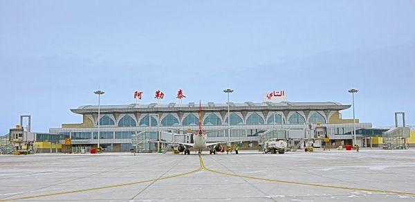 阿勒泰机场新航站楼正式启用