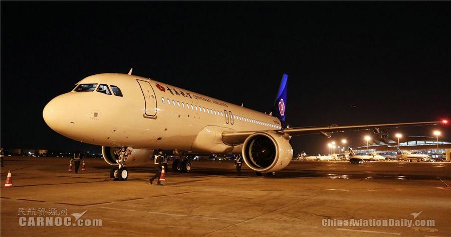 青岛航空再添新飞机 机队规模达到25架