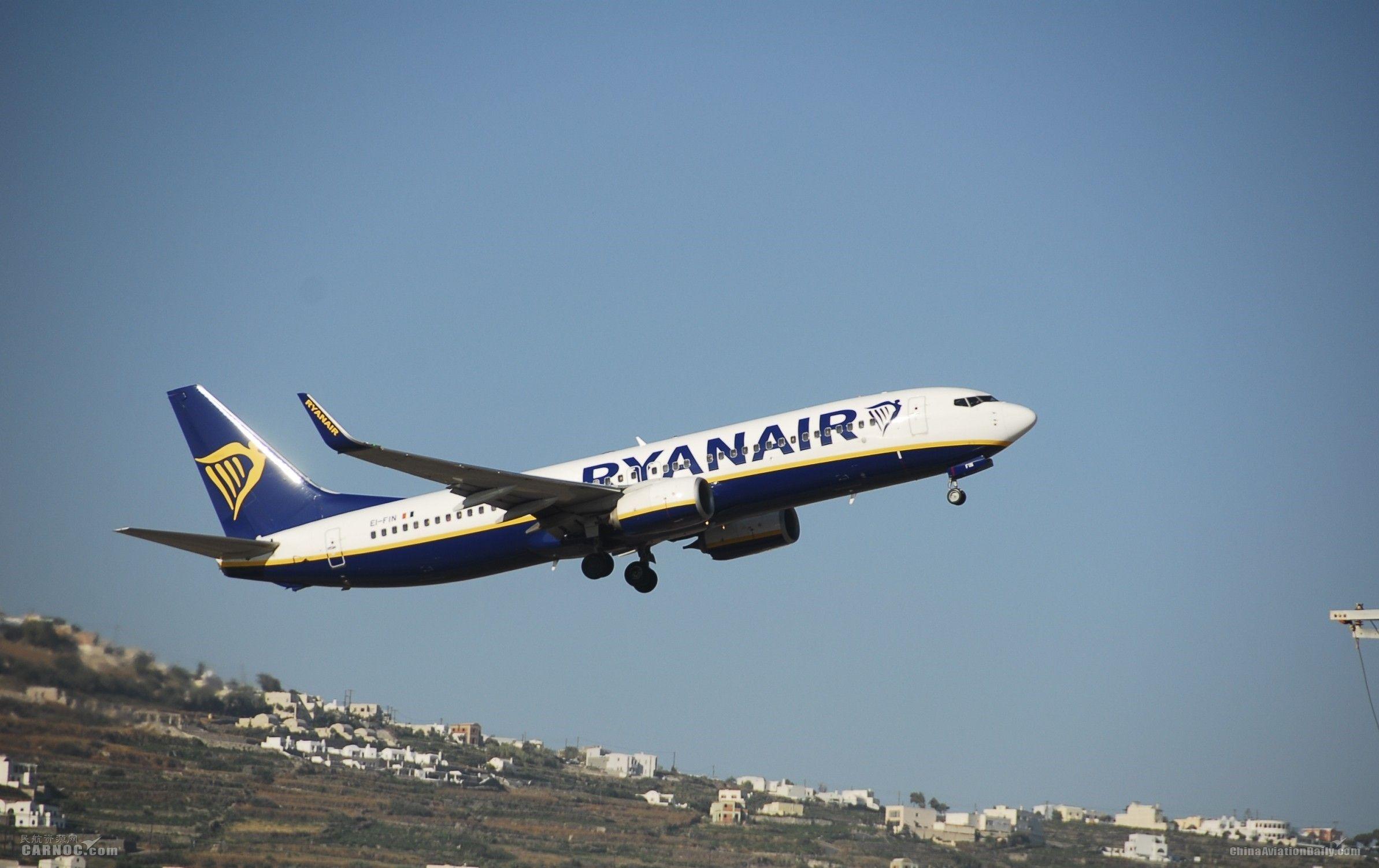 737MAX背锅?瑞安航空将削减运力并裁员