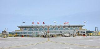 阿勒泰機場新航站樓正式啟用