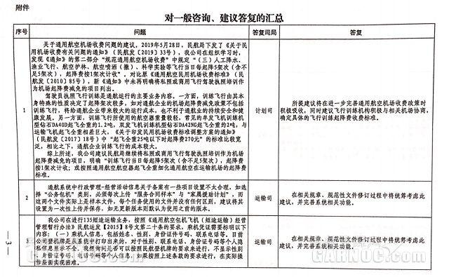 http://www.k2summit.cn/shehuiwanxiang/1566099.html
