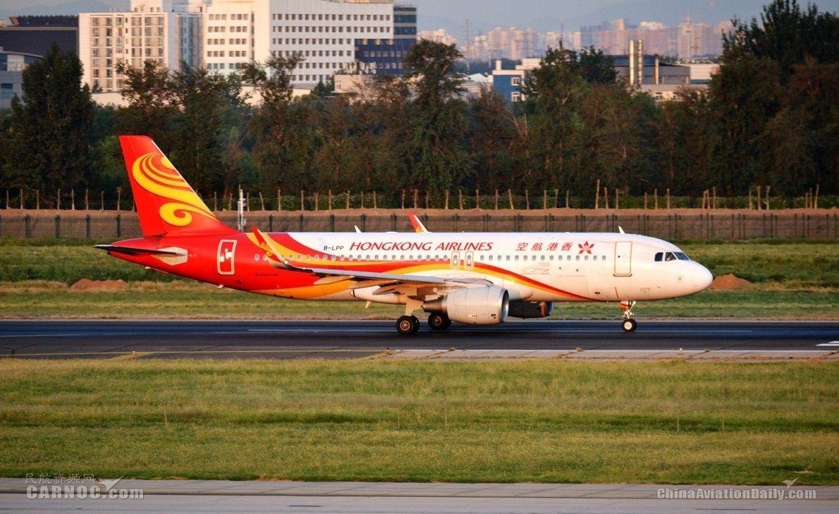 香港机管局扣留港航7架闲置飞机以保障财务权益