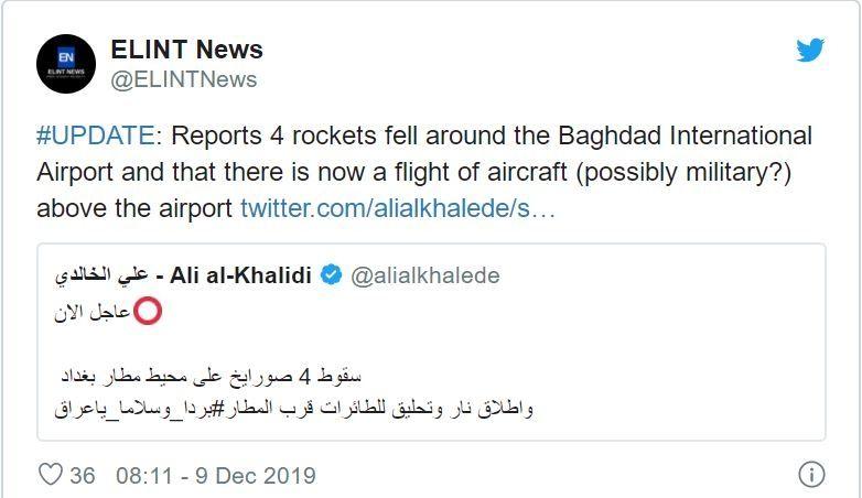 报道至少有四枚炮弹击中了机场附近的地区