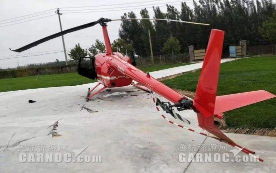 """民航山东监管局发布""""R44直升机失控事故""""调查报告"""