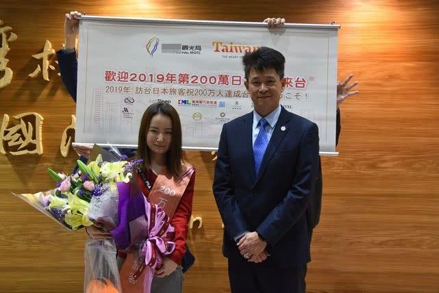 2019年日本赴台湾旅客突破200万 幸运者获赠2张国际机票等大礼