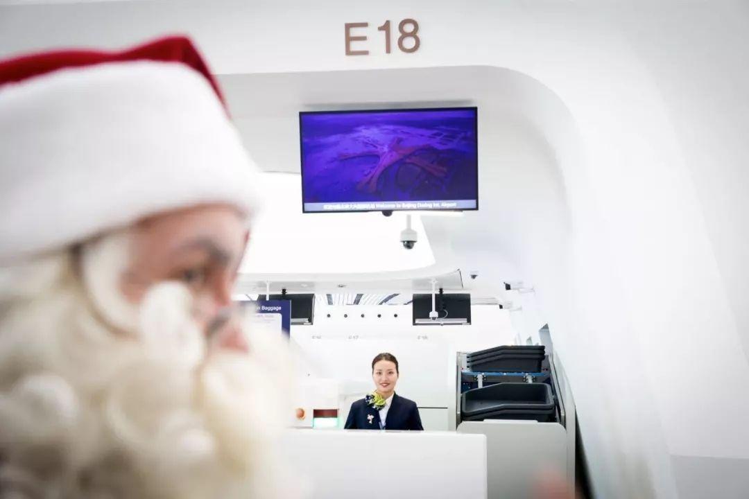 一位神秘旅客悄悄来到大兴机场