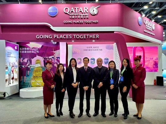 卡塔尔航空亮相第二届浙江国际智慧交通产业博览会
