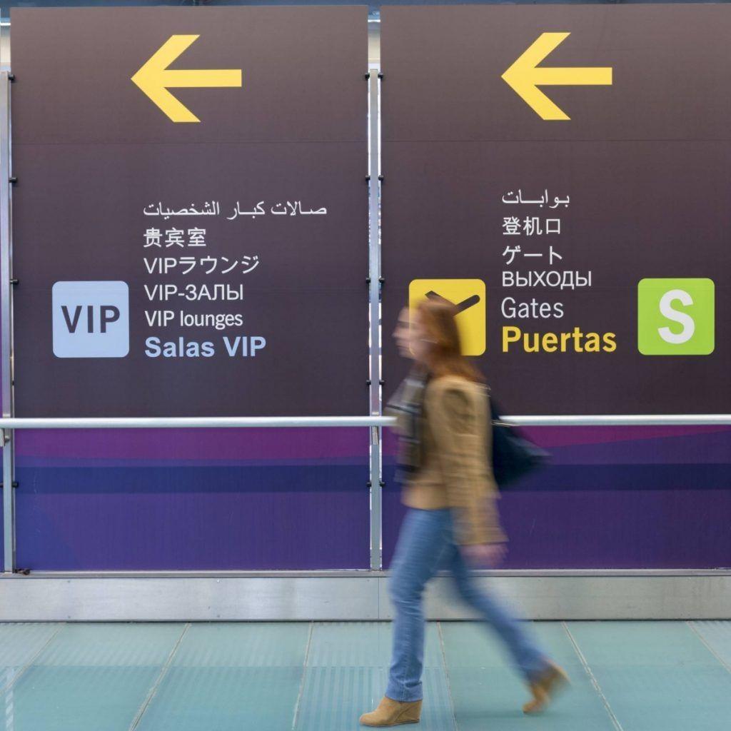 為吸引中國游客 馬德里機場也是操碎了心