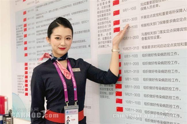 东航新乘邓闻仪:奉献友爱温暖客舱人