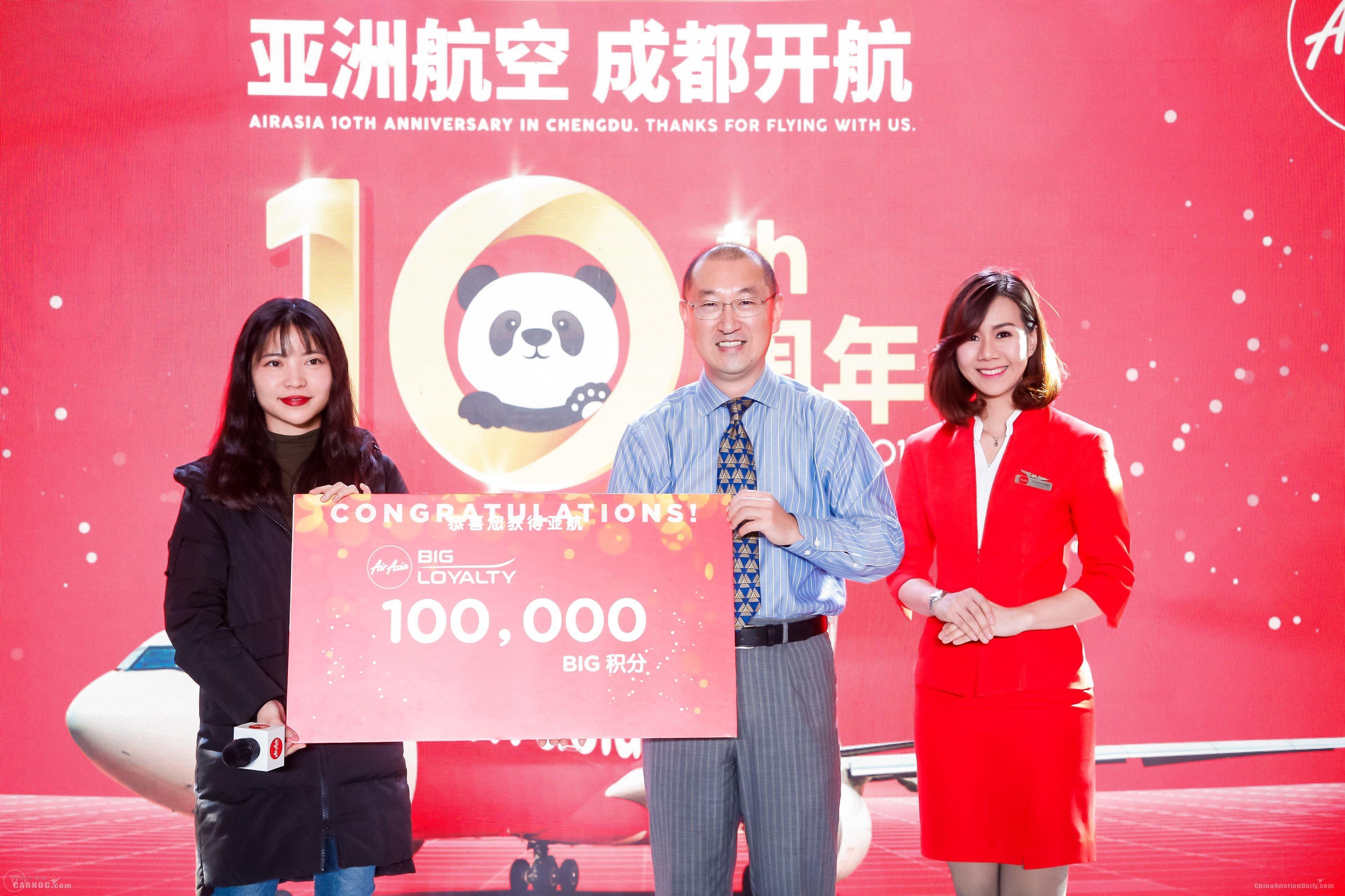 亚航中国区首席执行官周虎先生为成都航线第200万名乘客送上100,000亚航BIG积分