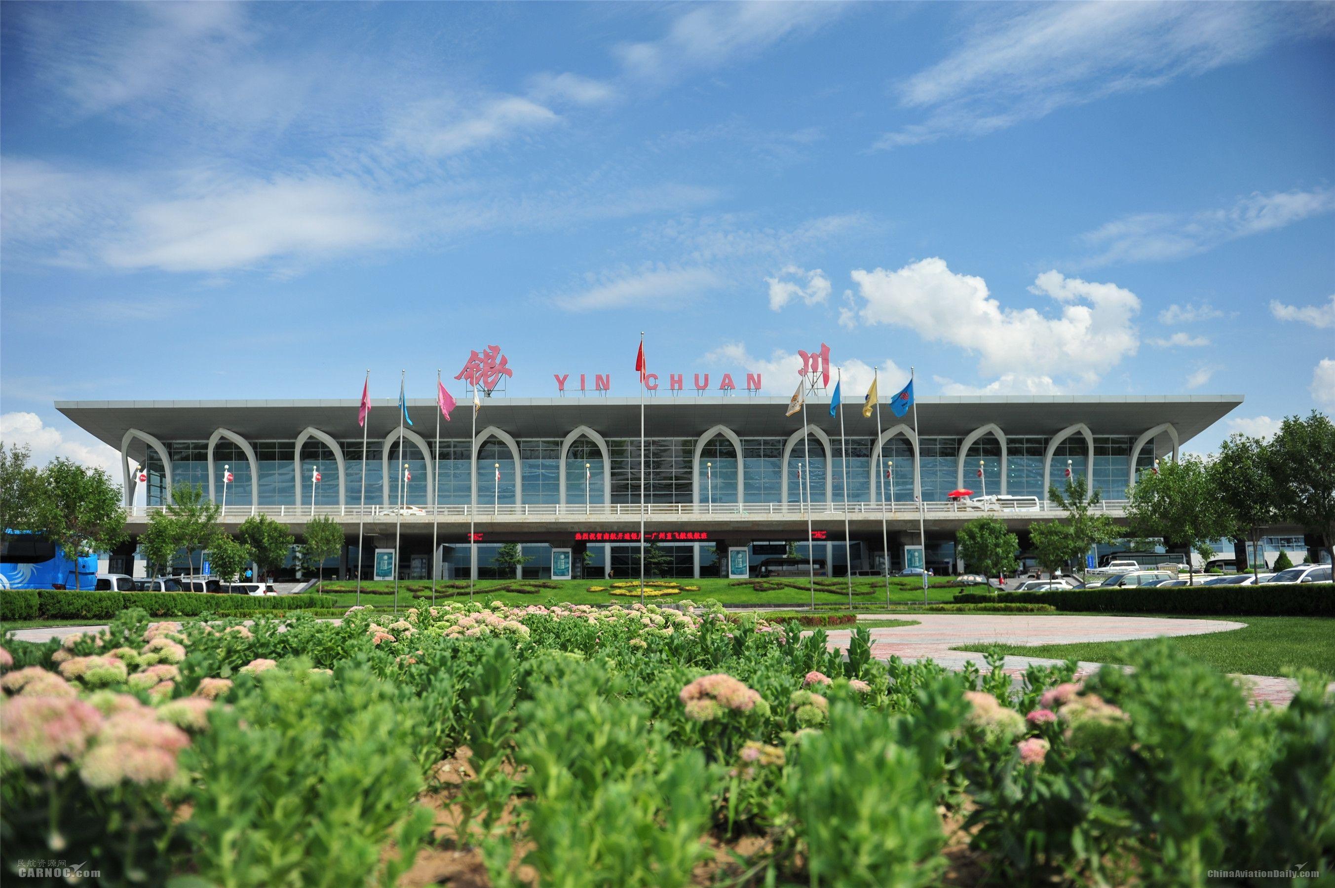 T2航站楼          机场供图