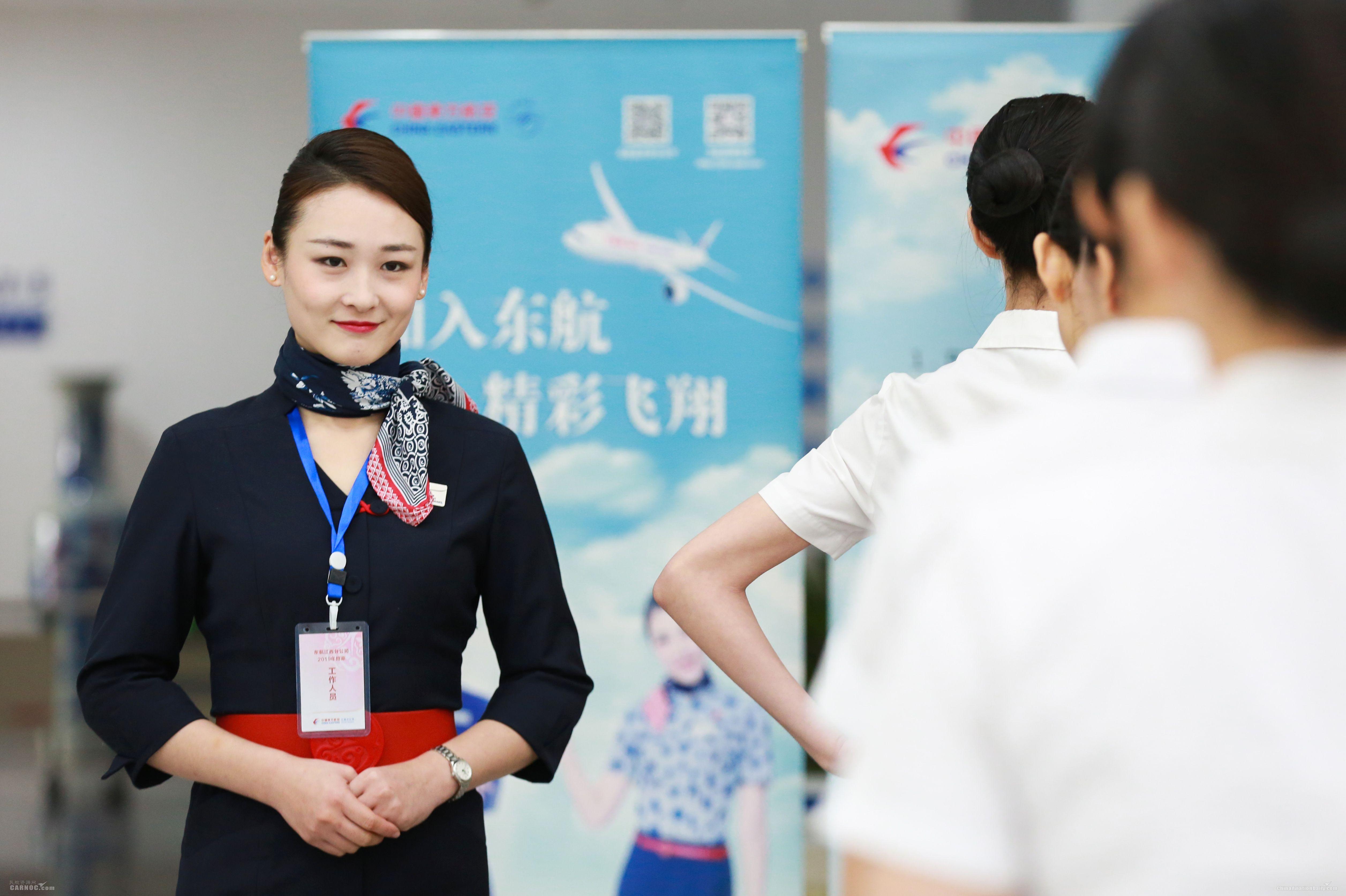 逐梦蓝天 1319人参加东航江西2019年乘务员招聘专场