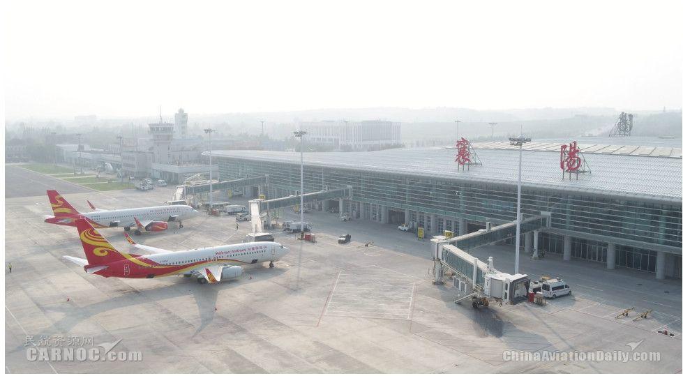 襄阳机场2020年春运加班已上线销售