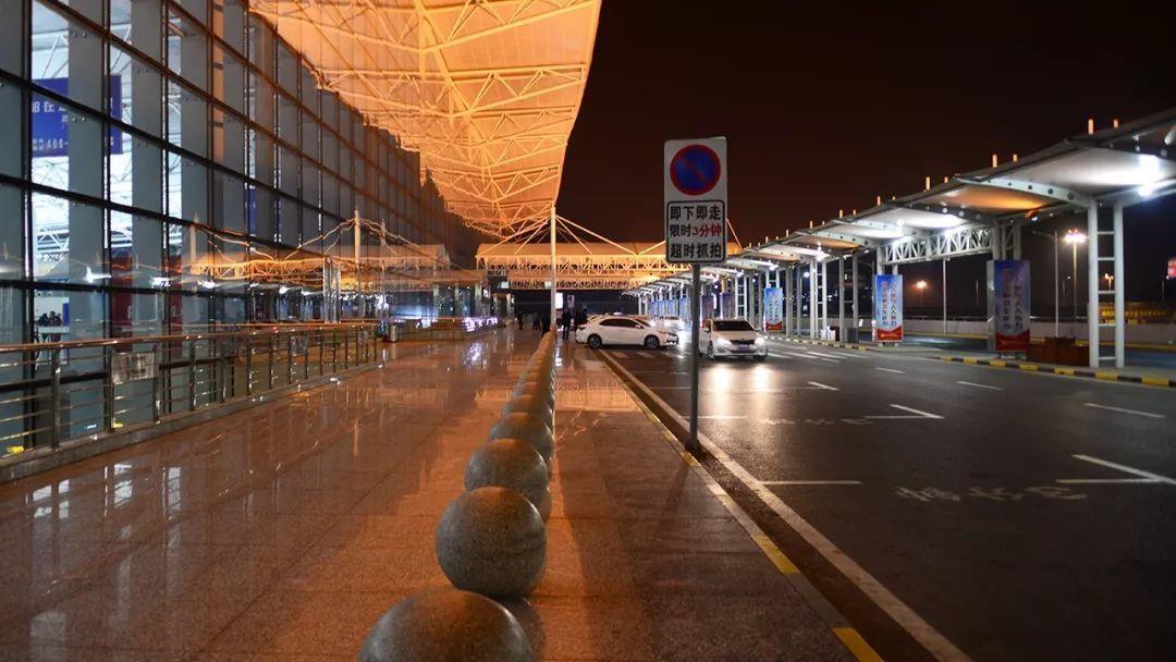 石家庄机场夜景