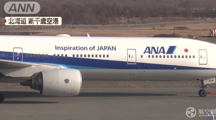 全日空客机客舱弥漫灰尘 安全返航