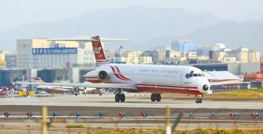 远东航空若未改善飞安与劳权不可复飞 春节前可能复飞无望