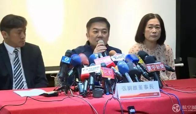 远东航空是否复飞 台湾交通部门负责人:先拿出诚意解决问题再说