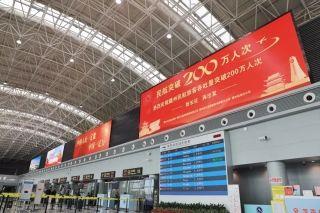 贛州機場年旅客吞吐量首次突破200萬人次 正式邁入中型機場行列