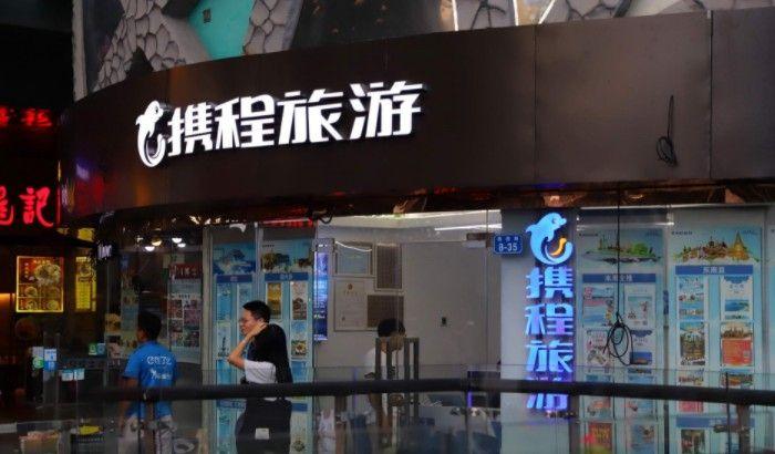 携程门店总数将达3000家 OTA加速拥抱旅游新零售