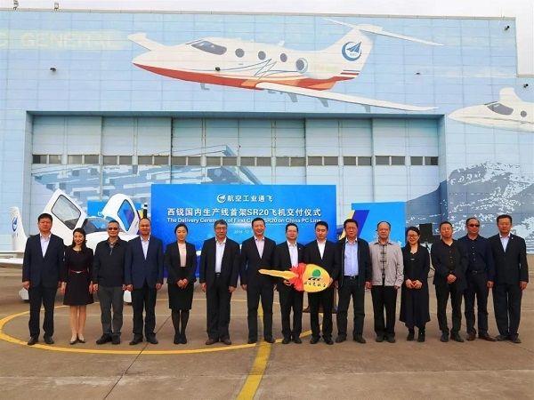 西锐国内生产线首架SR20飞机交付客户