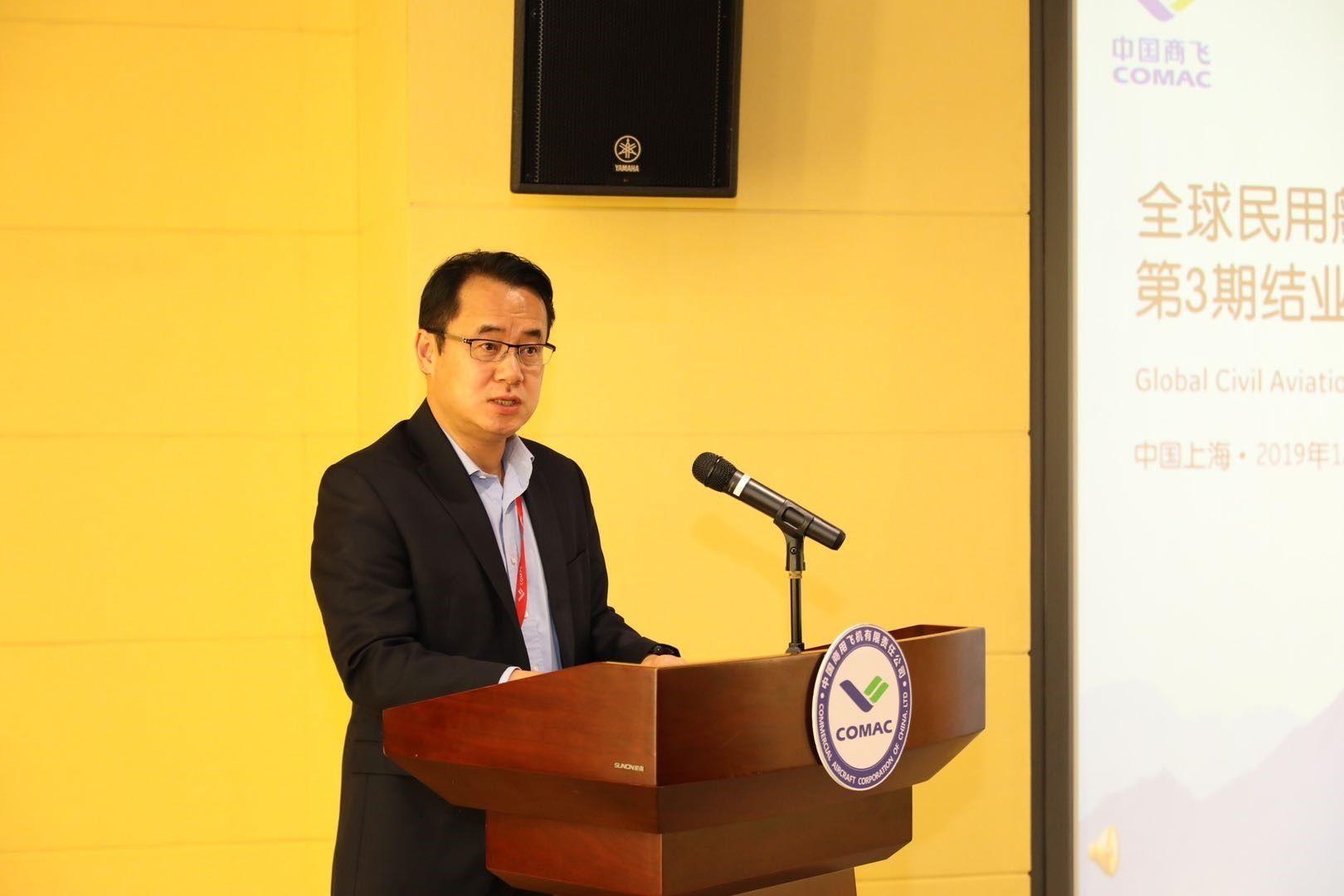 GE全球副总裁、GE航空集团大中华区总裁向伟明向学员表示祝贺