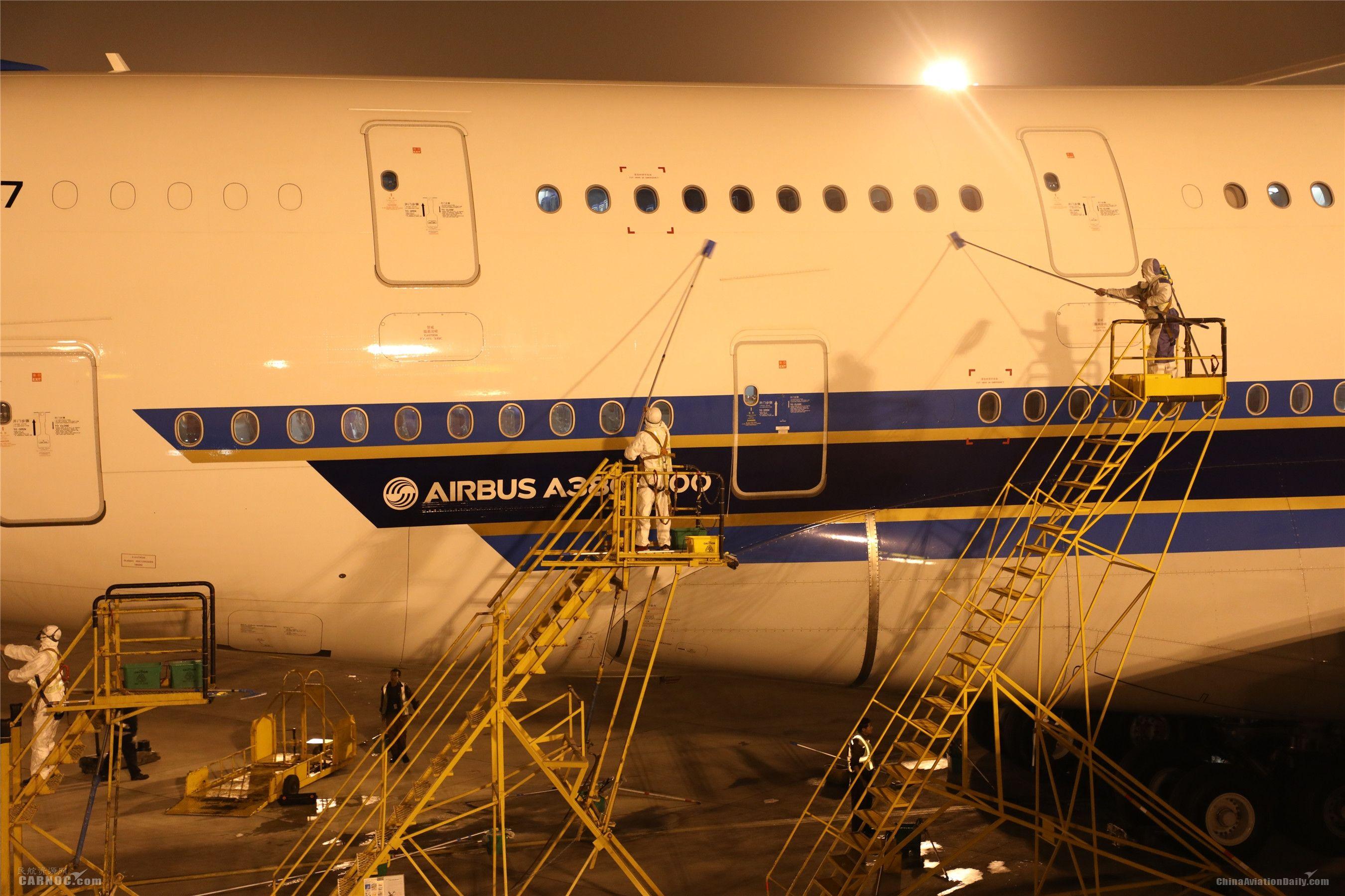 一架A380飞机干洗只需400升水,GAMECO新工艺节水近百吨