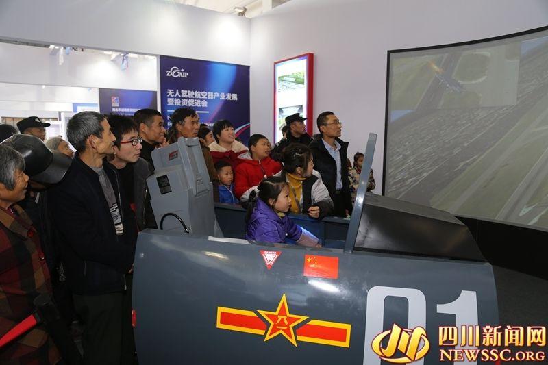 公众开放日 4万余人涌入自贡航空产业园围观无人机