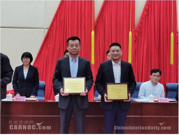 三亚机场荣获海南省2019年网络安全实战攻防演练防守队三等奖