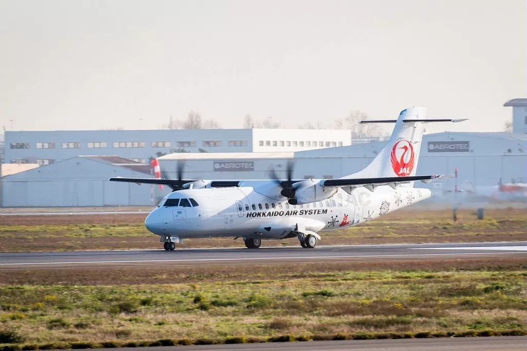 日航旗下北海道空中系统(HAC)接收首架ATR42-600飞机
