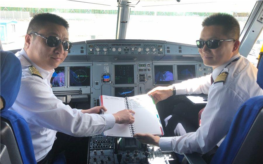 机长雪夜担心机务人员挨冻 请求滑行走红网络