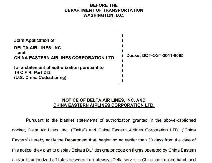 达美与东航向美交通部申请在大兴航线上代码共享