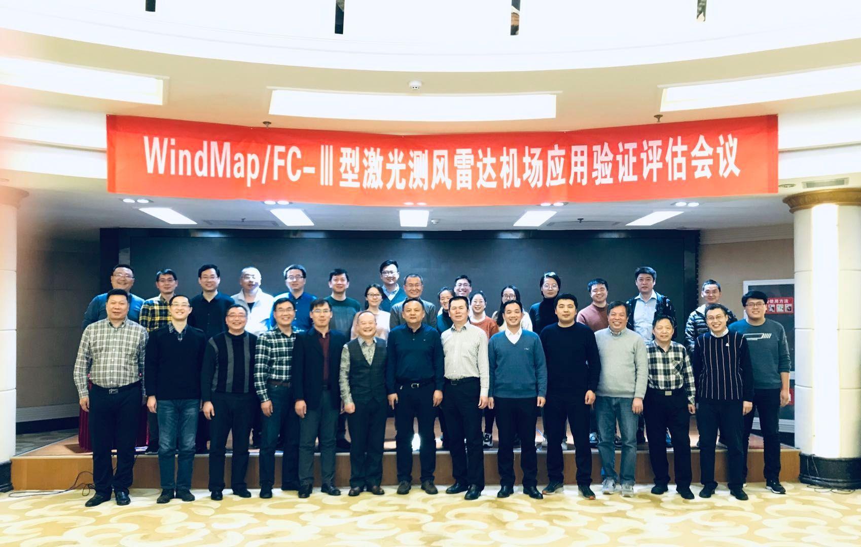 国产激光测风雷达在西宁完成首次高原机场应用验证评估