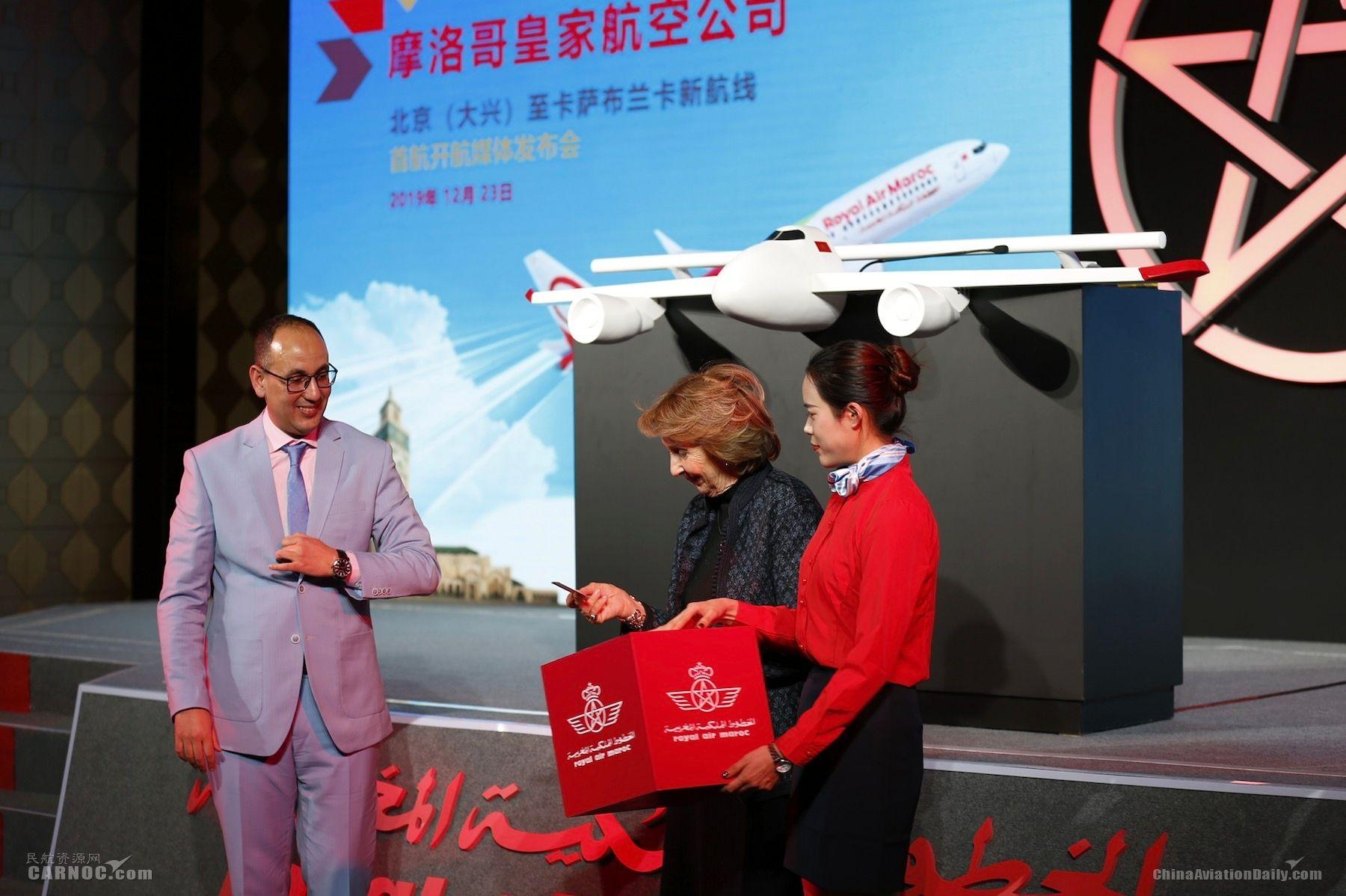 摩洛哥皇家航空公司将开通摩洛哥与中国的直飞航线            摩洛哥皇家航空供图