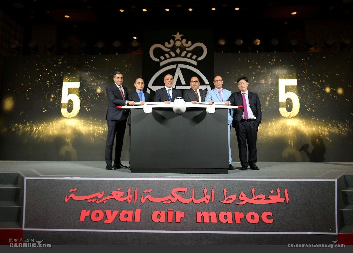 摩洛哥皇家航空2020年1月开通直飞中国航线
