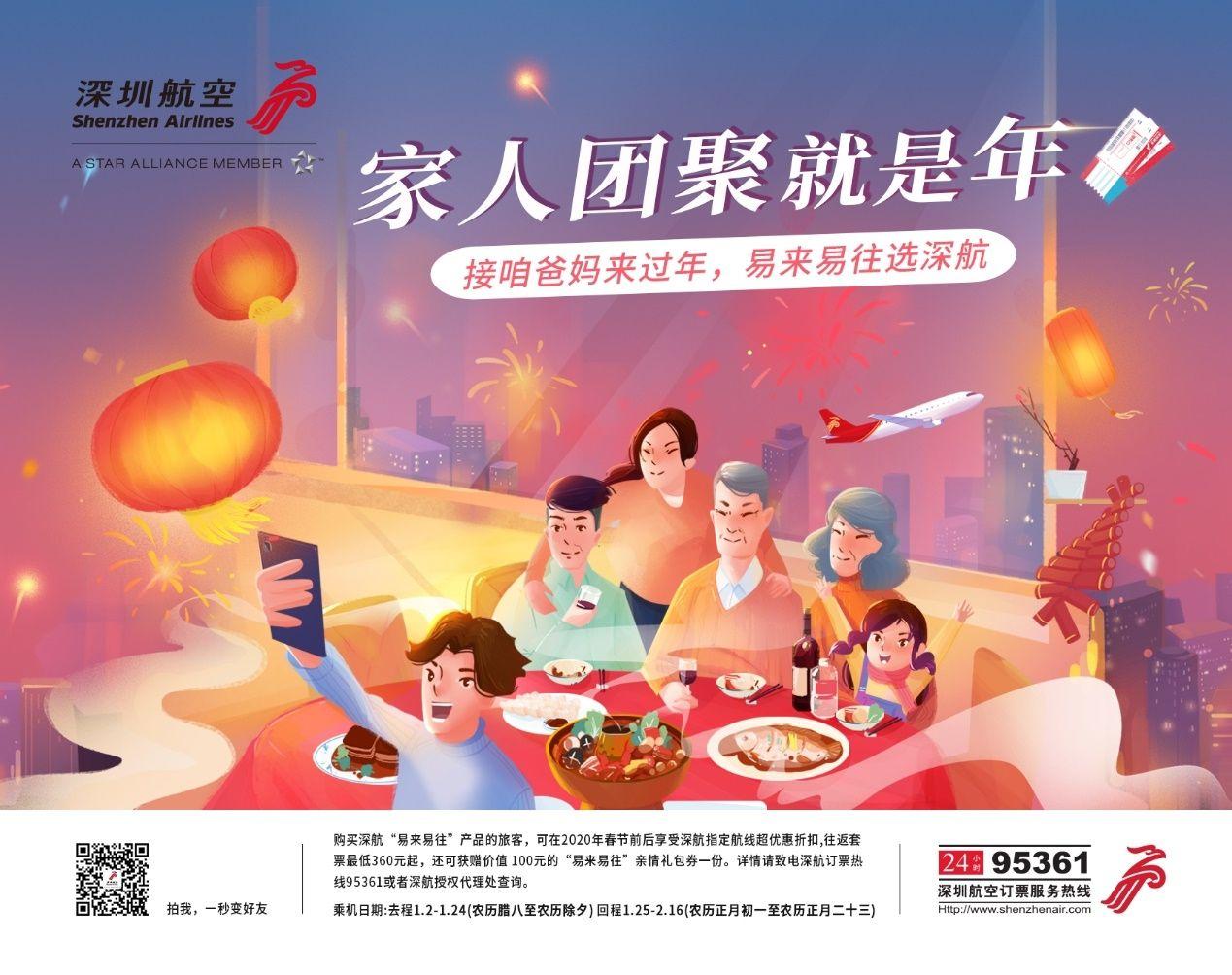 http://www.k2summit.cn/qichexiaofei/1695403.html