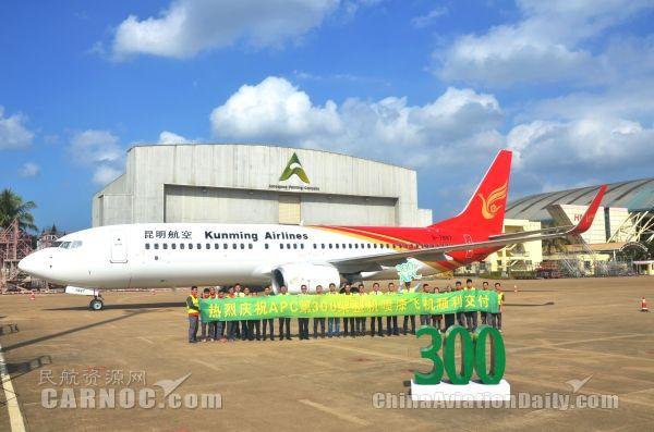APC顺利完成第300架整机喷涂工作