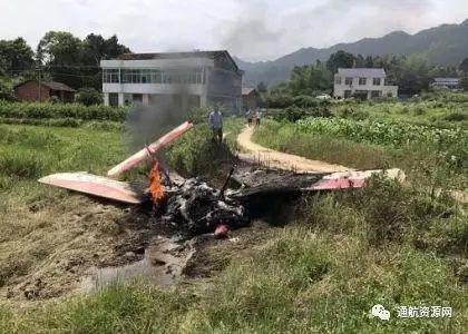 """湖南监管局发布""""B-10CK飞机迫降起火事件""""调查报告"""