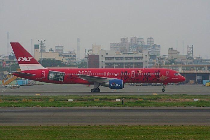 一架远东航空波音757飞机。摄影:Michel