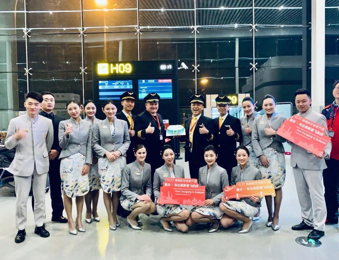 重庆开通直飞匈牙利布达佩斯、日本冲绳航线