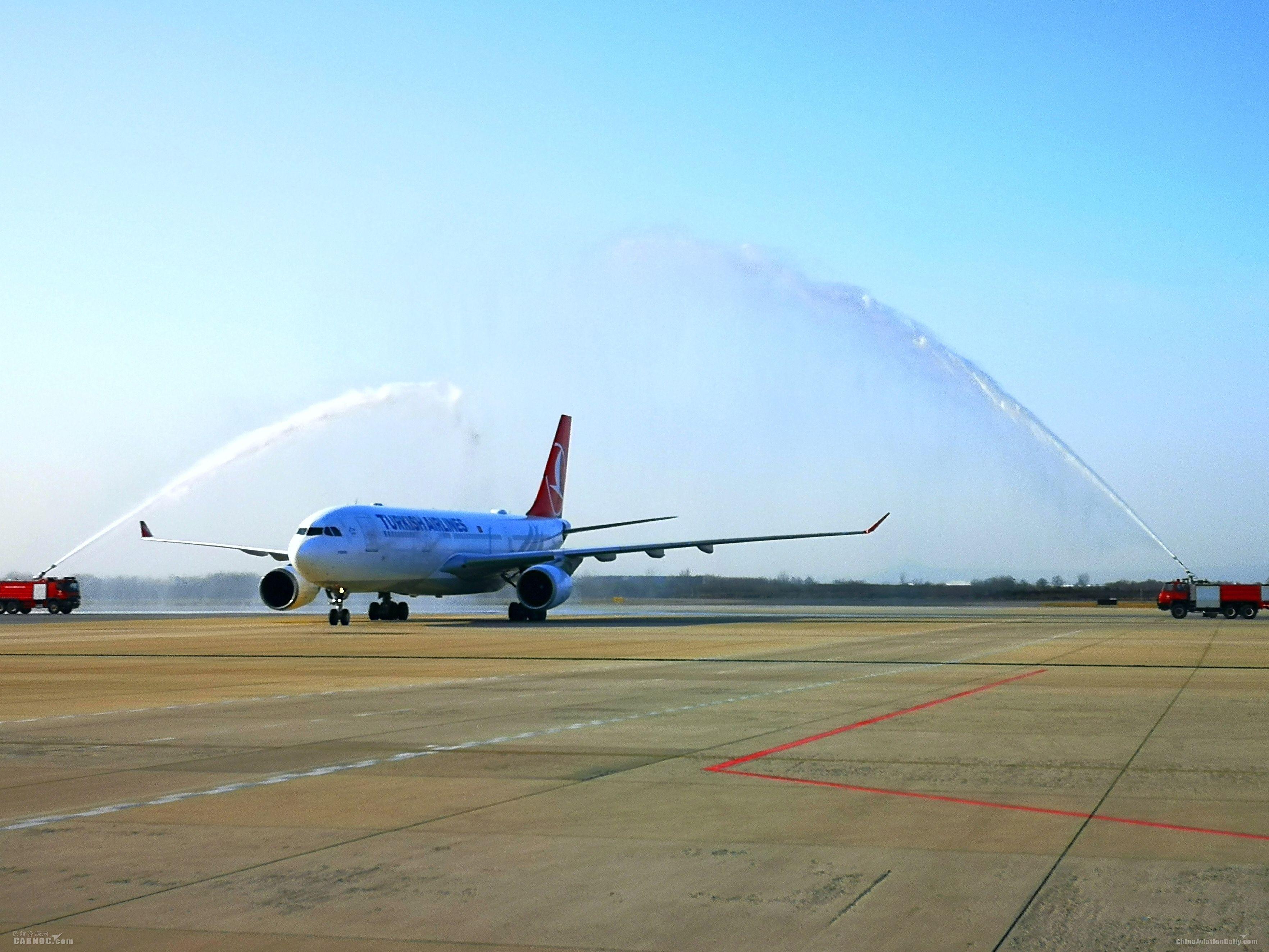 土耳其航空开通西安航线 连接古丝绸之路的起点