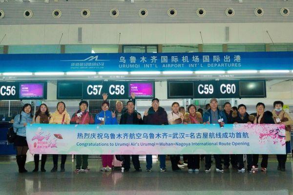 乌鲁木齐航空乌鲁木齐至名古屋国际航线成功首航
