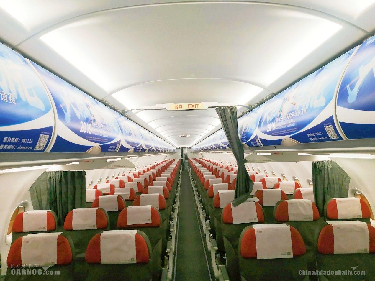 长龙航空助力2019杭州天猫杯国际网球邀请赛