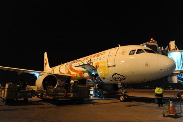 东航甘肃分公司迎来第二十六个航空安全年