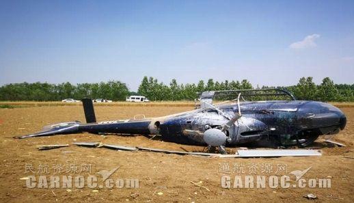 """华东局发布""""B-70DF直升机侧翻事故""""调查报告"""