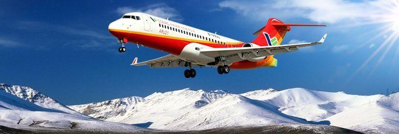 ARJ21安装WiFi 通过适航验证