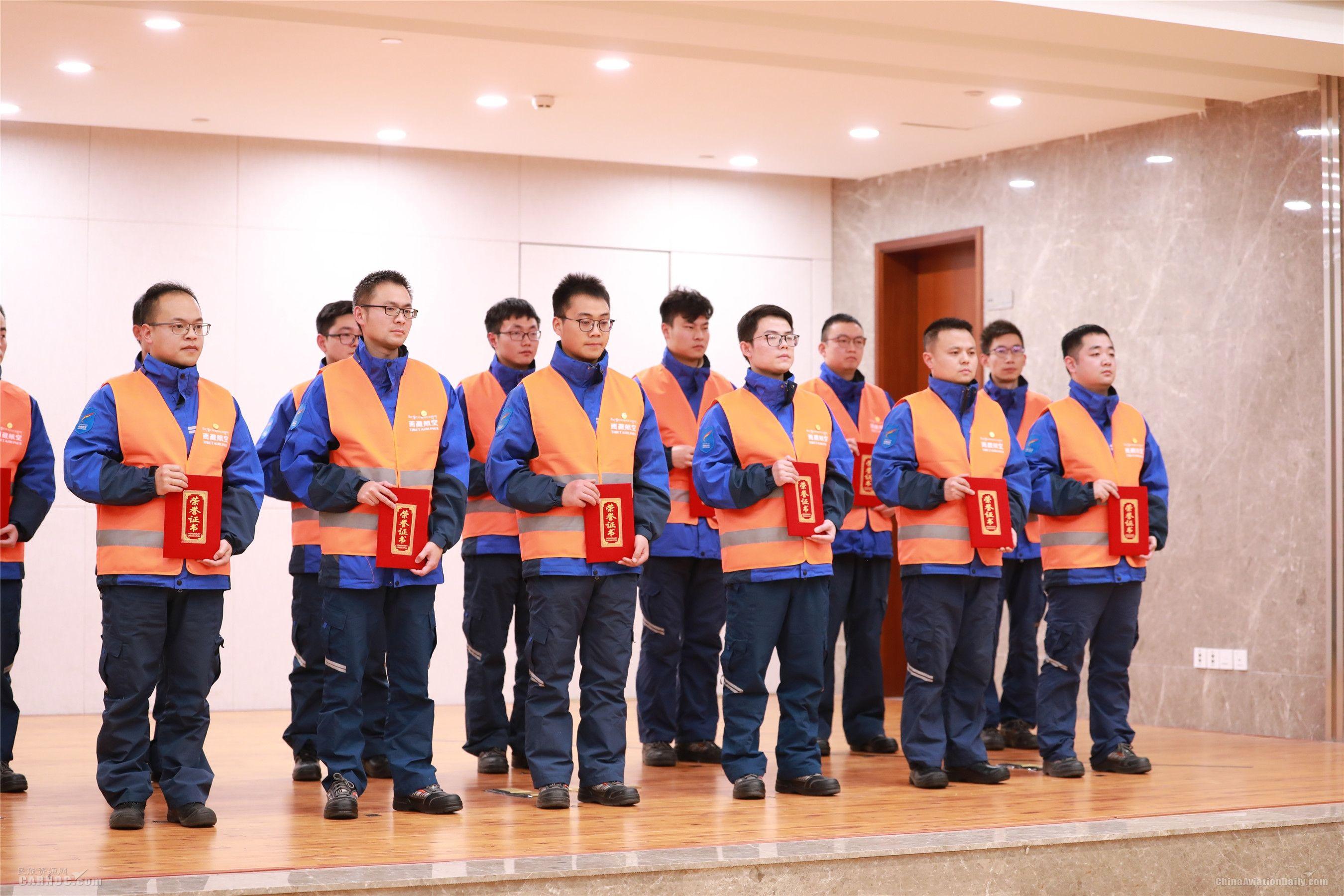 西藏航空机务部举办首届放行人员授权仪式